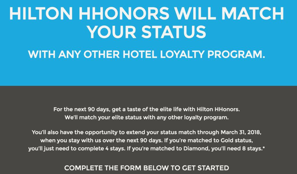 update】Hilton HHonors开放在线status match!人人都能有的钻石