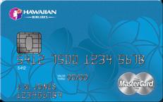 Barclaycard-Hawaiian-Airlines-World-Elite-MasterCard