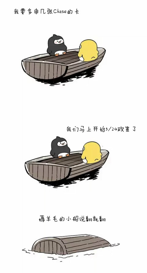641_meitu_3