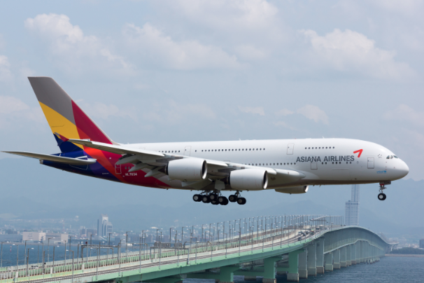 asiana-airline