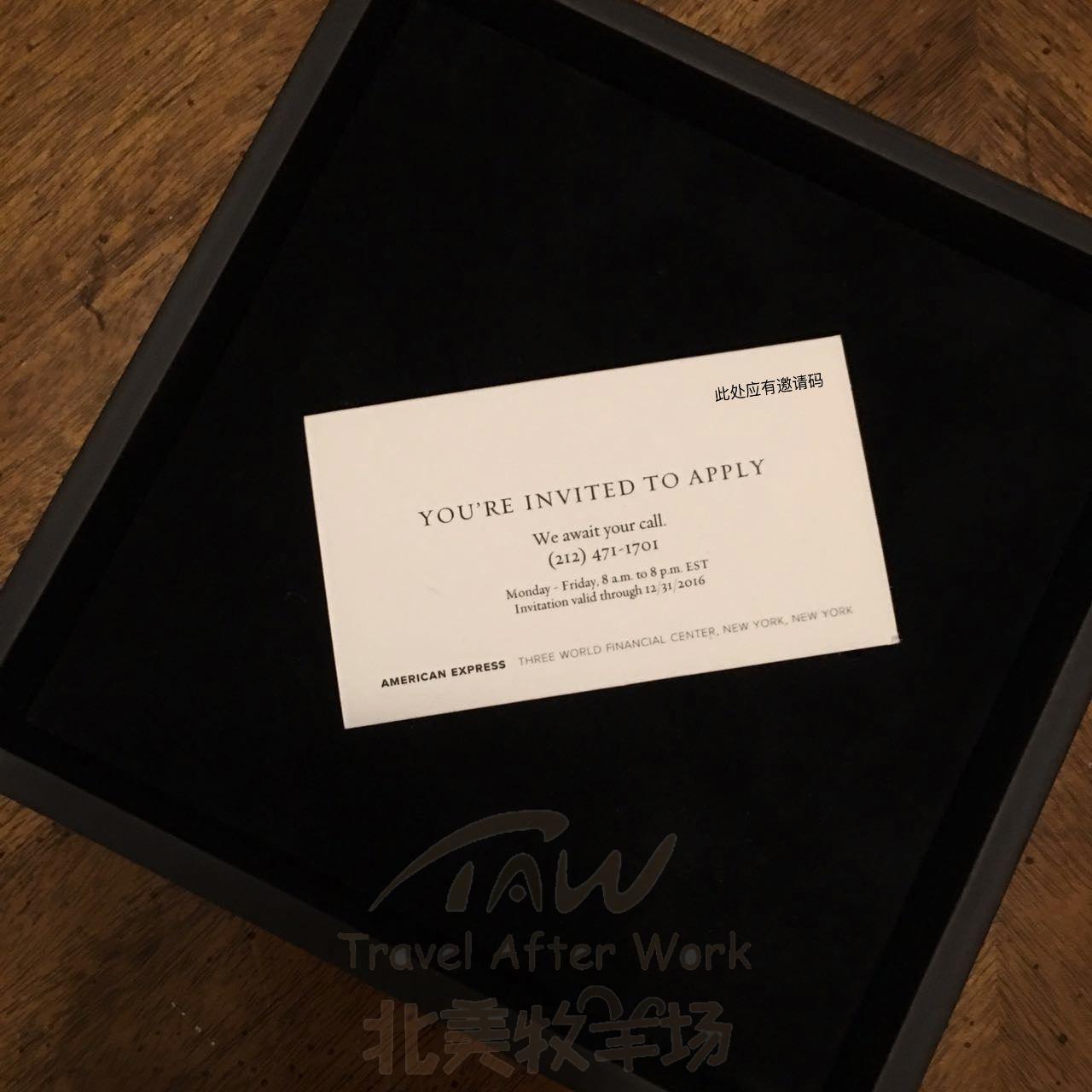 centurion_invitation