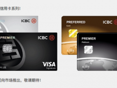 icbc-cards