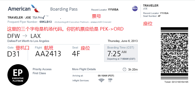 boarding-pass-1